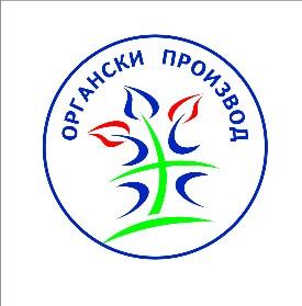 Serbia organica, Biomarket