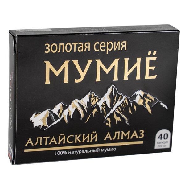 MUMIO ALTAJSKI ALMAZ, RULEK 40kp